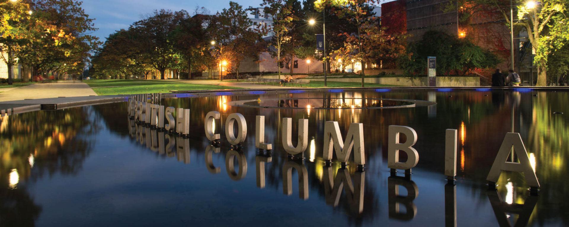 دانشگاه بریتیش کلمبیا