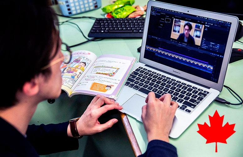 آموزش آنلاین در دانشگاههای کانادا